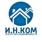агентство недвижимости ИНКОМ