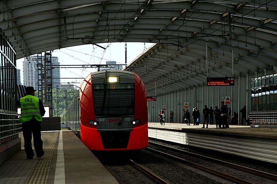 недвижимость Московских центральных диаметров